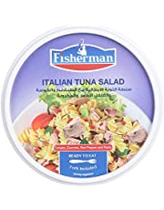 سلطة التونة الايطالية مع الطماطم والكوسة والفلفل الاحمر والمكرونة من فيشر مان - 230 جم