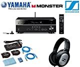 Yamaha RX-V581 7.2-Ch x 80 Watts Networking A/V Receiver + Monster Home Theater Accessory Bundle + Sennheiser HD206 Lightweight Over-Ear Binaural Headphones Bundle