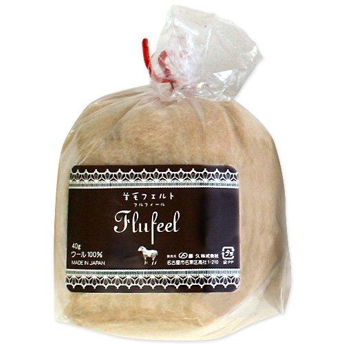 羊毛 フルフィール 単色 ベーシック系 67ビスケットの商品画像