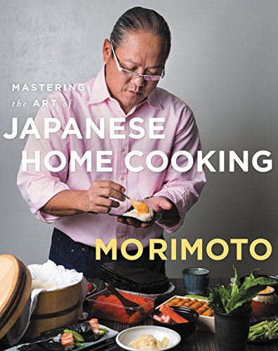 Mastering the Art of Japanese Home (Home Cooking)