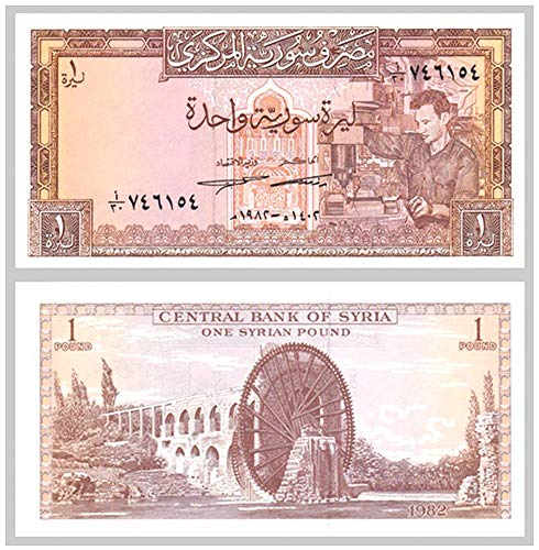 1982 SY LOVELY 1982 SYRIAN POUND NOTE w BEAUTIFUL HORSE in WATERMARK, ANCIENT WATER MILL (Brown, Pink, Yellow, Orange) 1 POUND Gem Crisp Unicrculated