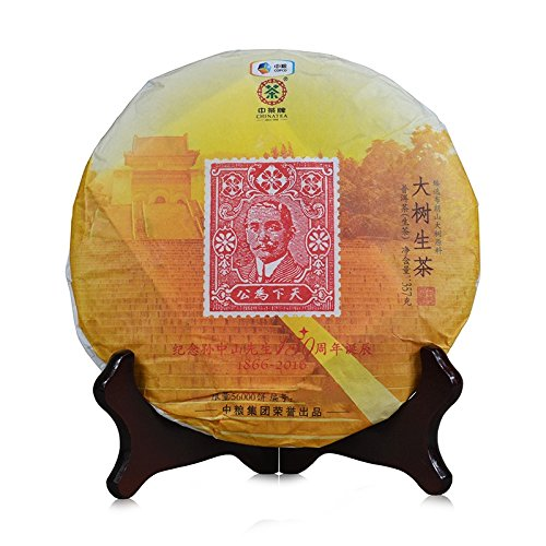 Yunnan Pu'er Tea 2016 Chinese Tea commemorates the 150th anniversary of Mr. Sun Yat-sen's birthday Pu'er tea 357g/cake 云南普洱茶 2016年中茶 纪念孙中山先生150周年诞辰 普洱生茶 357克/饼 puerh tea puer tea by 中茶