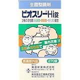 ビオスリーHi錠 [指定医薬部外品]