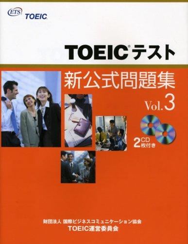 TOEIC - Vol.3 = Toikku tesuto shin koshiki mondaishu : 3 [Japanese Edition]