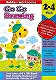 Go Go Drawing 2-4 (Gakken Workbooks)
