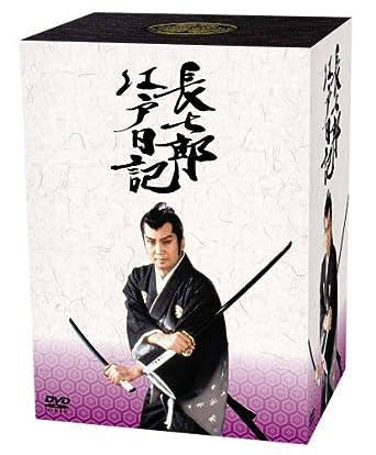 Amazon | 長七郎江戸日記 DVD-BO...