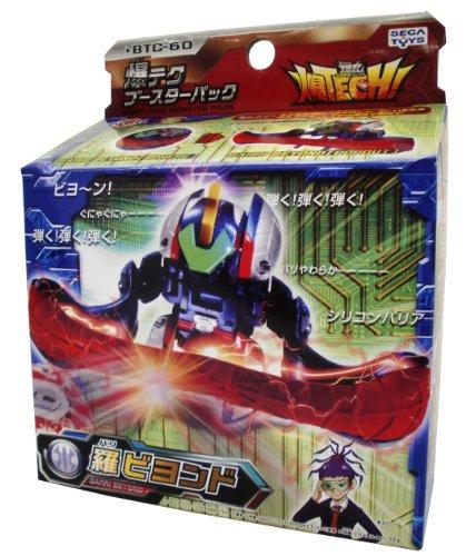 Sega Bakutech Bakugan BTC 60 Booster