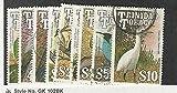 #5: Trinidad & Tobago, Postage Stamp, 510-518 Used, 1990 Birds