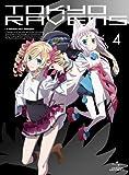 Animation - Tokyo Ravens Vol.4 (BD+CD) [Japan LTD BD] GNXA-1644