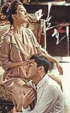 ドラマ「密会」 - クラシックアルバム(2CD)(JTBC TVドラマ)(韓国版)(韓国盤)