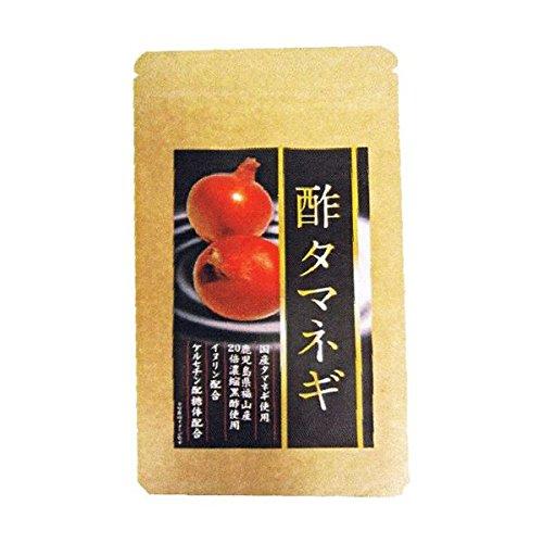 【お徳用 2 セット】 シンギー 酢タマネギ 96粒×2セット B06WD7LMVB