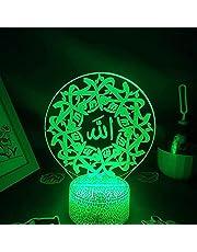 Lampa 3D Nightby Ramadan bönlampa 3D islamisk lycka symbol muslimsk LED nattspelare rum dekor pojkar jul leksak födelsedagspresent bordslampa