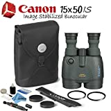Cheap Canon 15×50 IS All-Weather Image Stabilized Binocular Starters Bundle