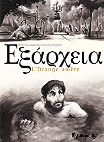 Exarcheia : L'Orange amère par Mastoros