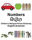 img - for English-Armenian Numbers Children s Bilingual Picture Dictionary (FreeBilingualBooks.com) book / textbook / text book