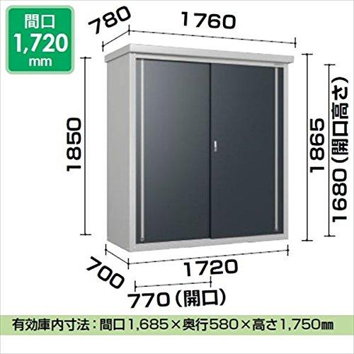 ダイケン ミニ物置 DM-GY DM-GY177型   『小型物置 屋外 DIY向け』 B00HSYGZPU