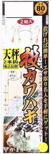 がまかつ(Gamakatsu)投カワハギ仕掛天秤2本NS1024号-ハリス3.45648-4-3-07の画像