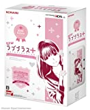 NEW LovePlus+ Nene Deluxe Complete Set (Nintendo 3ds LL Included) [Japan Import]