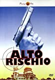 alto rischio / High Risk (Dvd) Italian Import by stephane ferrara