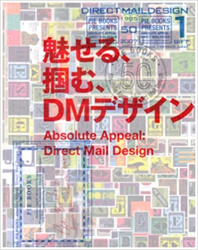 Absolute Appeal : Direct Mail Design