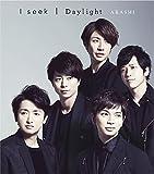 Arashi - I Seek/Daylight [Japan CD] JACA-5597