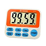WiseField Digital Kitchen Timer Clock, Lound Alarm Countdown timer with Large Screen Magnet for Kitchen Cooking Baking Sports Games Office