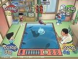 Doraemon Wii: Himitsu Douguou Ketteisen! [Japan Import]