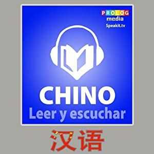 Chino Libro de frases - Leer y escuchar [Chinese Phrasebook - Read and Listen] Audiobook
