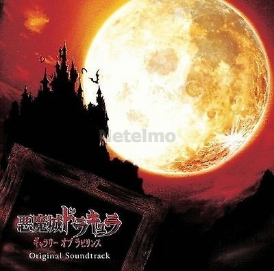 2 CDs NEW 0827-8 2 CD Castlevania Dracula X Portrait of Ruin Music SOUNDTRACK