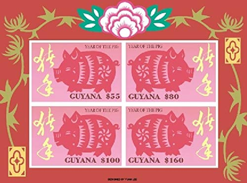 Lunar New Year of The Pig - Limited Stamp Sheetlet of 4 Stamps - Guyana