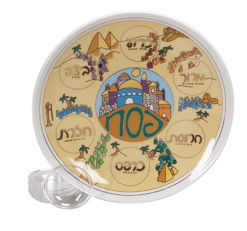 Wandering in the Desert Ceramic Passover Seder Plate - 12 Inch Round by Israel (Image #1)