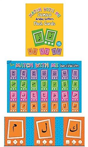 Amazon.com: Jumbo árabe Juego de cartas tarjetas flash con ...