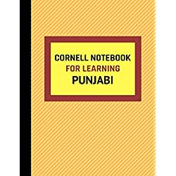 Cornell Notebook For Learning Punjabi: Cornell Note Taking Template For Learning Punjabi Language Phrases, Alphabet, Grammar and Vocabulary