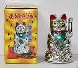 Maneki neko Lucky fortune Cat Waving Arm Silver