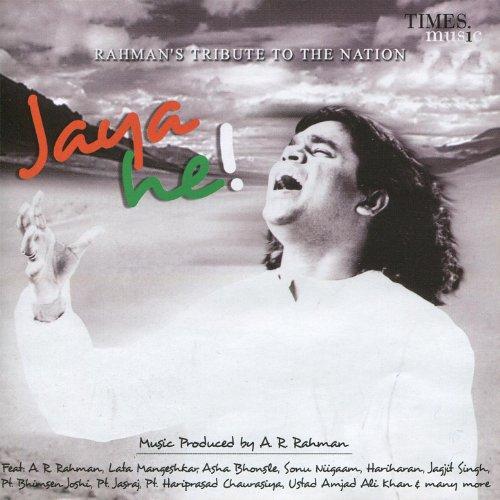 Jana Gana Mana Mp3 Download A.R. Rahman - DjBaap.com