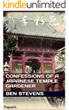 Confessions of a Japanese Temple Gardener: (P.S - Who's from London, England)