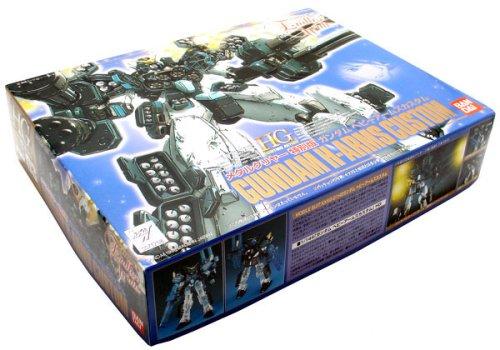 1/144 HG ガンダム ヘビーアームズ(メタルクリヤー特別版) 「新機動戦記ガンダムW」の商品画像