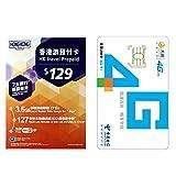 China Telecom International SIM Card Prepaid 3.5 GB Data and 127 Mins Calls Buy One Get Free China Sim Card for Hong Kong Travel