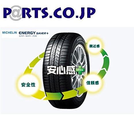 bfa62b0b3 ミシュラン ENERGY SAVER+《185 60R15 84H AO》