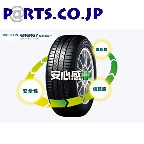 ミシュラン ENERGY SAVER+《165/65R15 81T》 B071CJSVL1