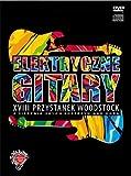 Elektryczne Gitary - Przystanek Woodstock 2012 (DVD + CD) by Elektryczne Gitary