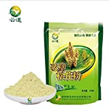 2.2lbs Pure Natural Shell-broken Pine Pollen Powder Above 99% Cracked Cell Wall Chinese Ltd