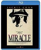 奇蹟 ミラクル [Blu-ray]