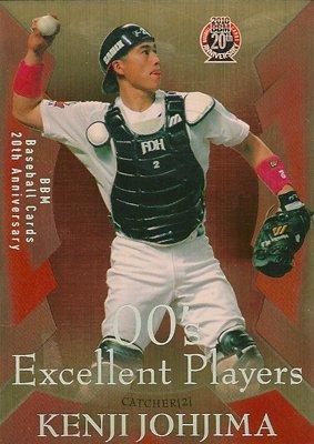 プロ野球カード 【城島健司】2010 BBM 20周年記念カード 200枚限定 パラレル!(108/200)