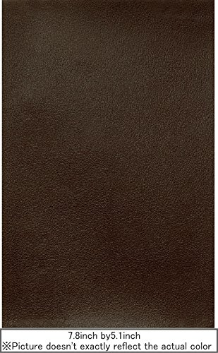 Adhesive Artificial Leather Sheet 7.8inch by 5.1inch (Dark Brown)
