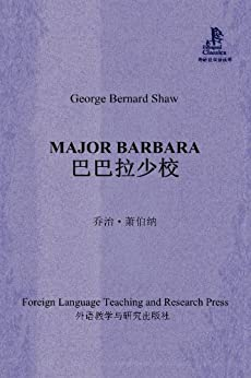 an analysis of the major barbara by george bernard shaw Bernard shaw major barbara essays - idealism and realism in bernard shaw's major barbara my account preview preview essay on idealism and realism in bernard shaw's major critical analysis of george bernard shaw's play.