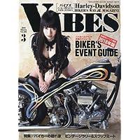 VIBES 表紙画像