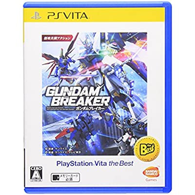 gundam-breaker-playstationvita-the