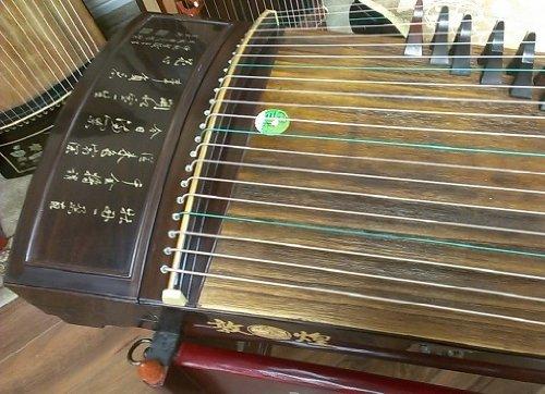 Dunhuang Yun Collection East Indian Rosewood Zitan Guzheng 898T with Master Xu Signature