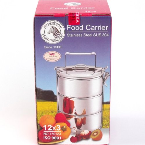 Zebra Thai Stainless Steel Tiffin Food Carrier by Zebra